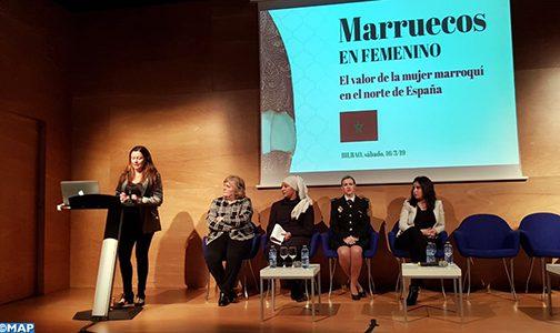اسبانيا تحتفي بالمرأة المغربية المهاجرة في حفل فني ببيلباو