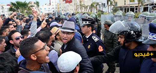 """شاهدوا... مناوشات بين سلطات الامن وأساتذة """"الكونطرا"""" بمدينة الناظور"""