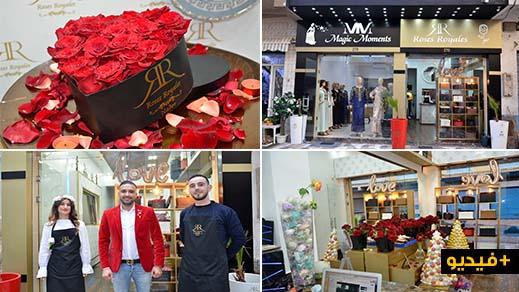 """افتتاح محل """"روزيس روايال"""" لبيع أفخر الورود والزهور وتنسيقها بأرقى الطرق المواتية لجميع مناسباتكم"""