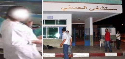 ناشط مدني يشتكي من ممرضة بمستشفى الناظور بسبب إهمالها للمرضى واستفزاز ذويهم