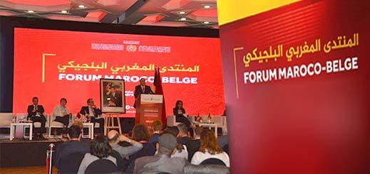 انعقاد فعاليات المنتدى المغربي البلجيكي بحضور وزراء وشخصيات وازنة وأبناء الجالية الناظورية