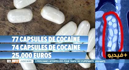 بالفيديو.. القبض على ثلاثة أشخاص في مطار شارلوروا البلجيكي حاولوا تهريب المخدرات في أحشائهم