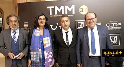 مجلس الجالية المغربية المقيمة في الخارج و مؤسسات أخرى يكرمون رجل الأعمال الناجح شاطر عبد الإله