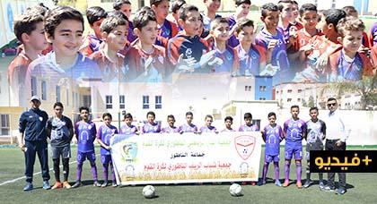 هولندا تستدعي مدرستي المنار الرياضي الناظوري وشباب الريف الناظوري للمشاركة في دوري دولي