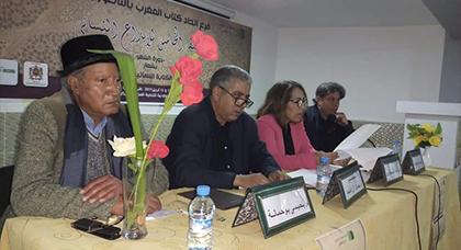 اتحاد كتّاب المغرب بالناظور يحتفي بشاعرات وقاصات مغربيات في ملتقاه الخامس للإبداع النسائي