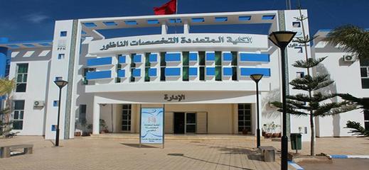 كلية الناظور تحتضن الدورة الثانية للمؤتمر الدولي حول المناطق الرطبة والاحواض المائية