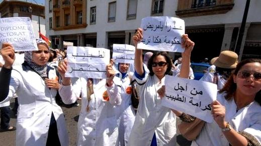 في خطوة احتجاجية.. 300 طبيب بجهة طنجة تطوان الحسيمة يقدمون استقالة جماعية