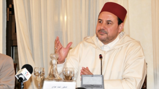 أحمد عبادي بالناظور لتأطير ندوة بمناسبة إفتتاح مركز أجيال