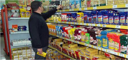 وزارة الداخلية تعلن تتبعها لمستوى أسعار المواد الأساسية خلال شهر رمضان وتتوعد الغشاشين