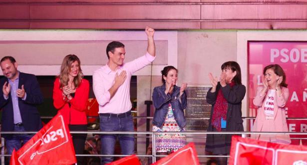 الحزب الإشتراكي بإسبانيا يكتسح الإنتخابات واليمين المتطرف يدخل لأول مرة للبرلمان