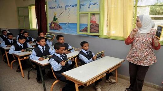 خبر سار للعائلات الناظورية.. مدرسة للبعثة الفرنسية قريبا بالناظور