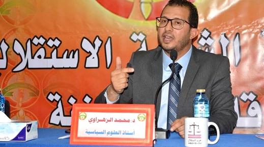الأستاذ الجامعي محمد الزهراوي يكتب.. هل يحتاج المغرب إلى مصالحة جديدة مع الريف ؟