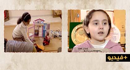 """تعرفوا على الطفلة الأمازيغية """"مريم"""" التي أحزرت لقب بطلة مسابقة تحدي القراءة العربي في الإمارات"""