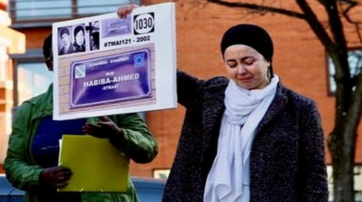بلدية بلجيكية تطلق اسمي زوجين من الحسيمة قتلهما عنصري على أحد أبرز شوارعها