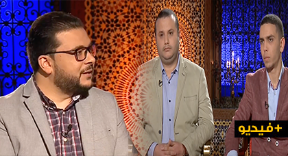 """باحثون من الناظور يقاربون """"المسلمون في الغرب"""" ضمن برنامج """"روح الإسلام"""" على الشاشة الأمازيغية"""