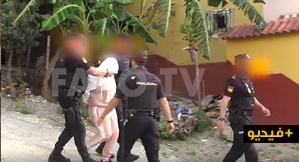 بالفيديو.. الشرطة الإسبانية تفكك شبكة إجرامية متورطة في الهجرة السرية