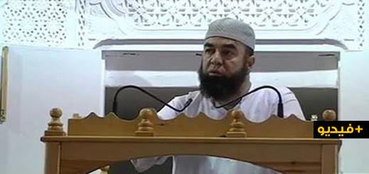 الشيخ نجيب الزروالي.. أخطاء في رمضان الخطأ السادس