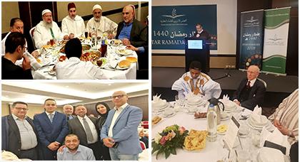 المجلس الأوروبي للعلماء المغاربة ينظم حفل إفطار  ببروكسيل بحضور شخصيات وازنة