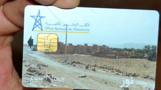 المكتب الوطني للكهرباء بالناظور يعلن عن توسيع شبكة الخدمات الخاصة بتعبئة بطاقات نور
