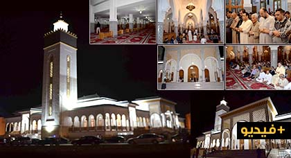 بعد إعلان الملك عن افتتاحه.. شاهدوا أجواء أول صلاة التراويح بمسجد محمد السادس بالناظور