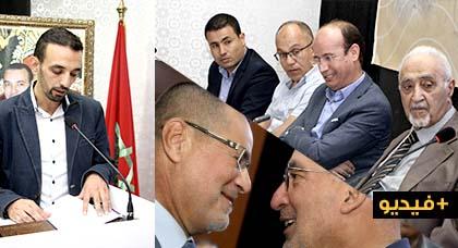 ندوة علمية وليلة للسماع والمديح خلال اليوم الثالث لفعاليات الذكرى107 لاستشهاد المجاهد الشريف محمد امزيان