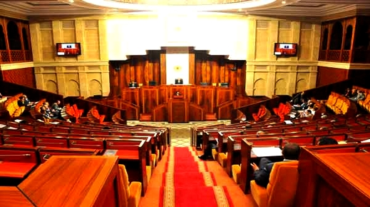 مقترح قانون يفرض على البرلمانيين والمنتخبين غير المصرحين بممتلكاتهم التصريح أو العزل