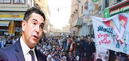 وزارة أمزازي تستغرب من عدم حضور النقابات و الأساتذة المتعاقدين لاجتماع اتفقوا عليه