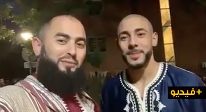 شاهدوا.. رضوان عبد السلام وأمرابط الخير اللي جا بسم الله