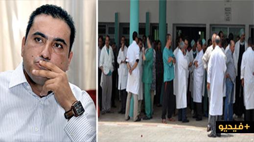 الرحموني: نعلم أن أطباء القطاع الخاص بالناظور ميسورين وعليهم أن يتطوعوا بالمستشفى الحسني