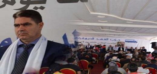 """المكتب السياسي لـ""""العهد"""" يدعو منخرطي الحزب إلى حضور أشغال مؤتمره العادي بالناظور"""