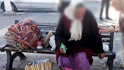 جمعية حقوقية تصدر بيانا تندیديا بشأن حالة سيدة متشردة بالناظور تعاني تعفنات