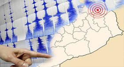 تسجيل هزة أرضية قوية شعر بها عدد من المواطنين بمختلف مناطق الريف