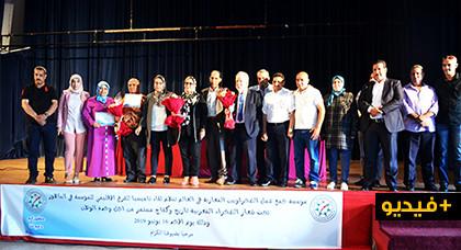 منظمة جمع شمل الصحراويين المغاربة في العالم تؤسس فرعا لها بمدينة الناظور
