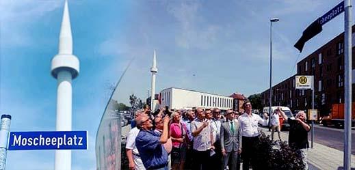 """السلطات الألمانية تطلق اسم """"المسجد"""" على ساحة عمومية بمدينة أخن"""
