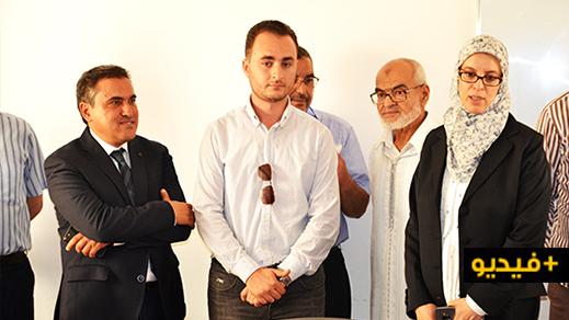 رئيس المجلس الاقليمي للناظور ومديرة التعليم يزوران المقر الجديد لمنظم علم لاجل المغرب