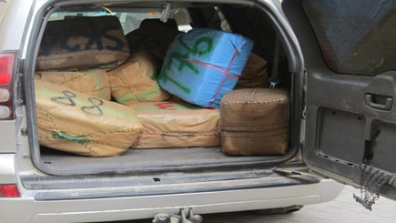 ضبط 20 كلغ من مخدر الشيرا على شكل صفائح داخل سيارة مواطن مغربي