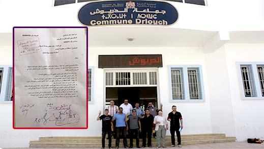 عشرة أعضاء بالمجلس الجماعي للدريوش يستقلون من مهامهم احتجاجا على الرئيس