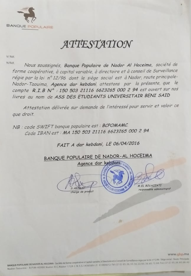 """الدريوش.. طلبة """"آيت سعيد"""" يدعون المسؤولين والجالية المغربية لدعمهم لتعزيز أسطول نقلهم الجامعي"""