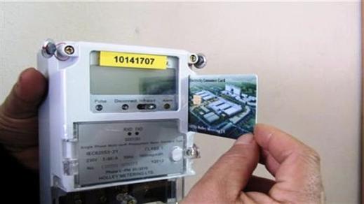 المكتب الوطني للكهرباء بالناظور يعلن عن توسيع شبكة الخدمات الخاصة بالعدادات ذات الدفع المسبق
