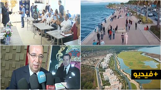 شاهدوا.. القناة الأولى تبث ربورتاجا بمناسبة مرور عشر سنوات على مشروع مارتشيكا