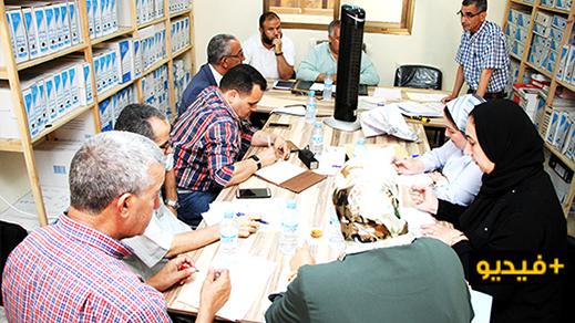مؤسسة التعاون تفتح الأظرفة المالية الخاصة بالشركات المرشحة لتدبير قطاع النفايات بمدينة الناظور