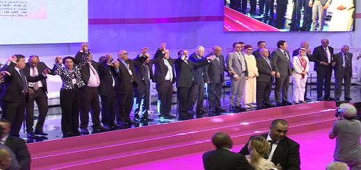 ثمانية رؤساء جماعات بإقليم الحسيمة يلتحقون بحزب الاستقلال
