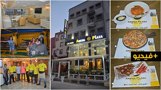 """مقهى """"أرينا بلاسا"""" الفاخر يستقبل زبائنه بحلة جديدة.. خدمات عالية وتجهيزات عصرية ومواصفات راقية"""