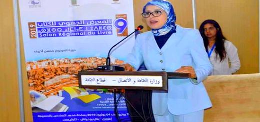وزير الثقافة يعين المستشارة الجماعية جيهان الخطابي في منصب مديرة إقليمية لوزارة الثقافة بالحسيمة