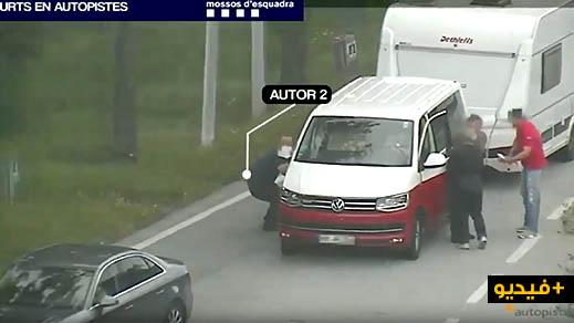 شاهدوا بالفيديو.. طريقة جديدة لسرقة مستعملي الطريق بإسبانيا وتحذيرات لأفراد الجالية بتوخي الحذر