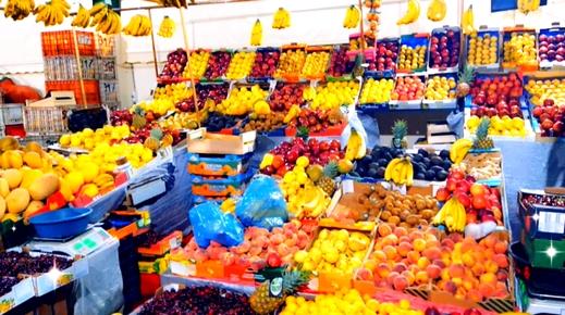ارتفاع أسعار الخضر والفواكه واللحوم.. والحسيمة أغلى مدن المغرب