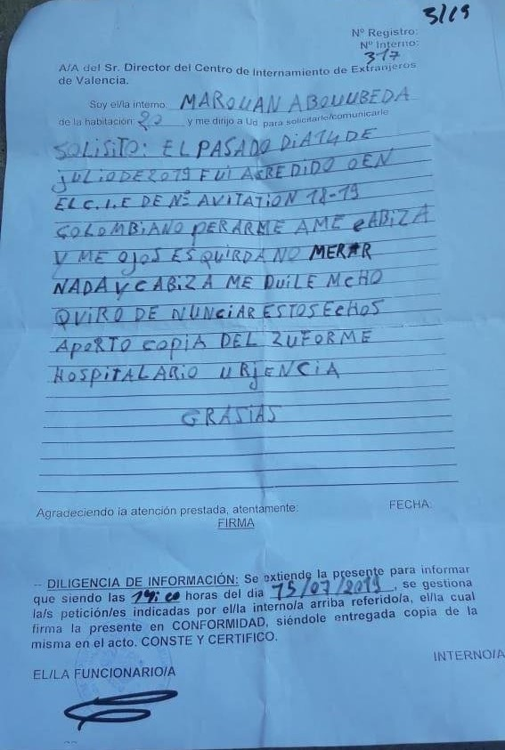 """شاب مغربي يترك هذه """"الرسالة"""" التي أثارت ضجة في إسبانيا بعد انتحاره داخل مركز احتجاز المهاجرين"""