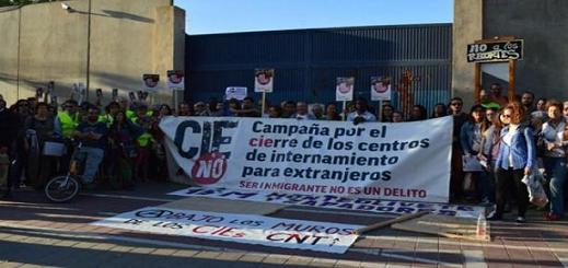 احتجاجات بإسبانيا بعد انتحار شاب مغربي بمركز اعتقال المهاجرين بفالنسيا