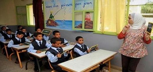 انتقاء 148 استاذ واستاذة لتدريس الثقافة المغربية لأبناء الجالية بأوروبا