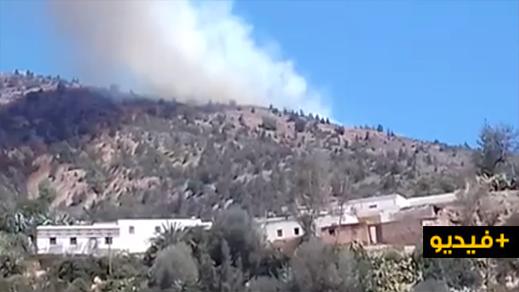 اندلاع حريق ثان بمنقطة غابوية تابعة لإقليم الدريوش